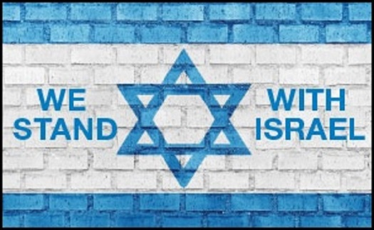 we-stand-with-israel